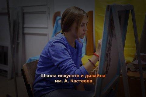 Искусство - это...