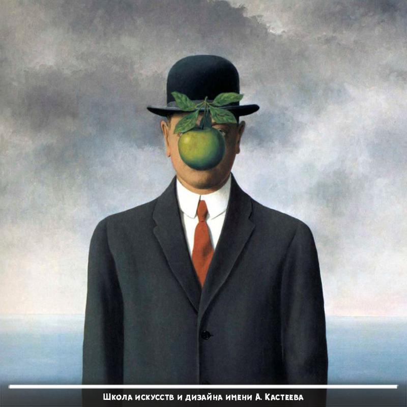 "Рене Магритт. Картина ""Сын человеческий"""